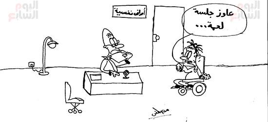 كاريكاتير-اليوم-السابع-(1)