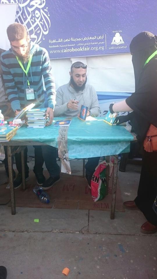 محمد الغليظ خلال توقيع كتابه