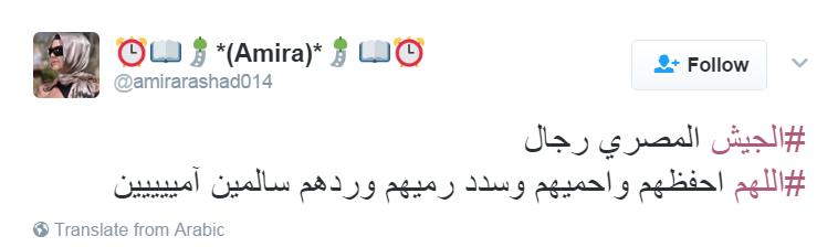تعليقات رواد تويتر على الهاشتاج (3)