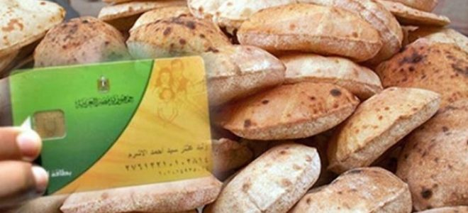 ازمة الخبز (1)
