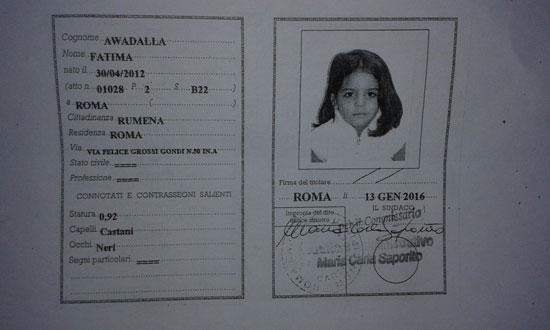 أوراق-خاصة-بالطفلة-فاطيمة-نجلة-ماريا