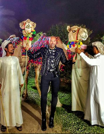 احتفالية ذات الاجواء العربية