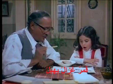 الفنان عبد المنعم مدبولى فى مشهد من فيلم الحفيد