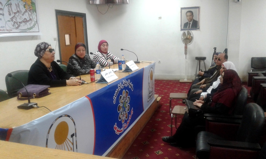 جامعة أسيوط تواصل احتفالاتها بعام المرأة المصرية بإطلاق ندوة مجتمعية (3)