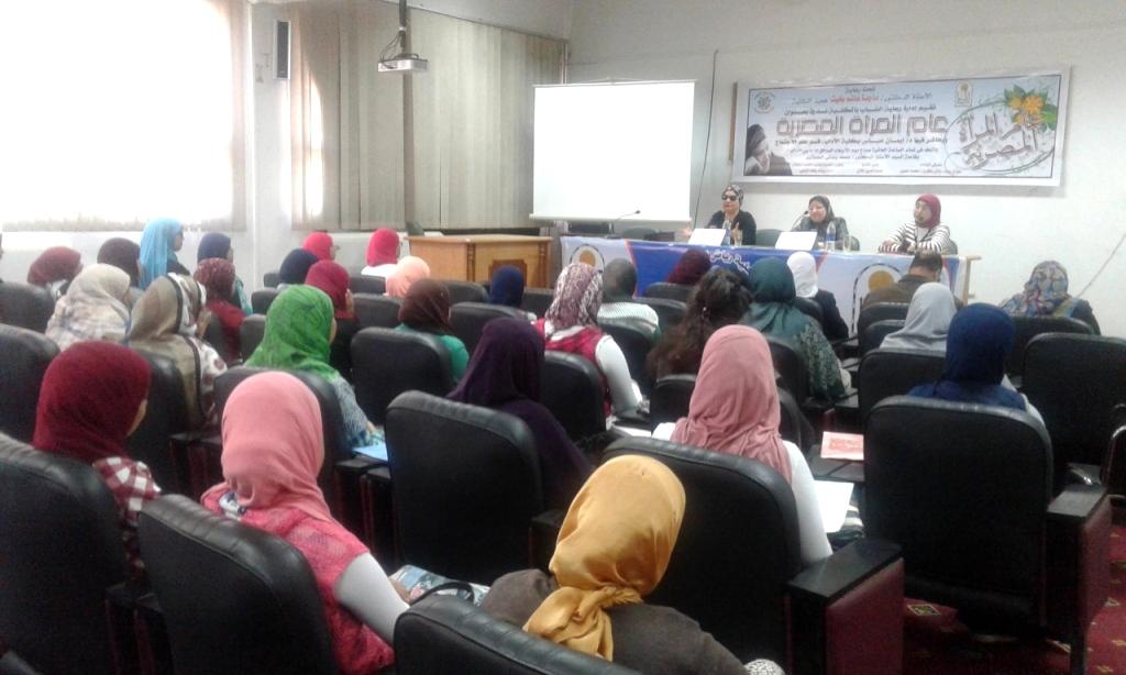 جامعة أسيوط تواصل احتفالاتها بعام المرأة المصرية بإطلاق ندوة مجتمعية (4)