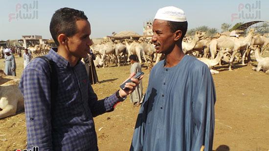 تاجر جمال وصحفى اليوم السابع