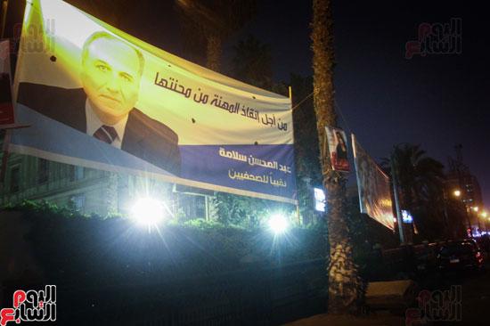 استعدادات نقابة الصحفيين لانتخابات التجديد النصفى (2)