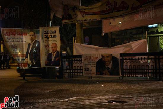 استعدادات نقابة الصحفيين لانتخابات التجديد النصفى (4)