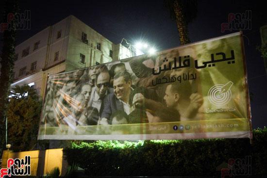 استعدادات نقابة الصحفيين لانتخابات التجديد النصفى (3)