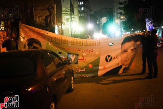 استعدادات نقابة الصحفيين لانتخابات التجديد النصفى (7)