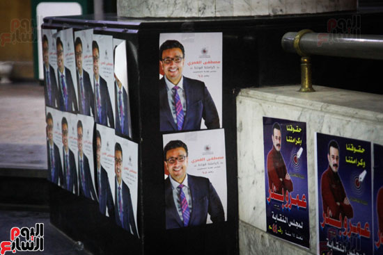 استعدادات نقابة الصحفيين لانتخابات التجديد النصفى (19)