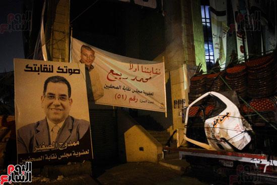 استعدادات نقابة الصحفيين لانتخابات التجديد النصفى (34)