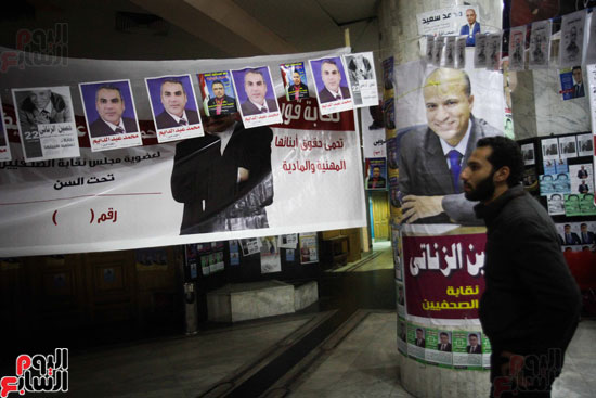 استعدادات نقابة الصحفيين لانتخابات التجديد النصفى (22)
