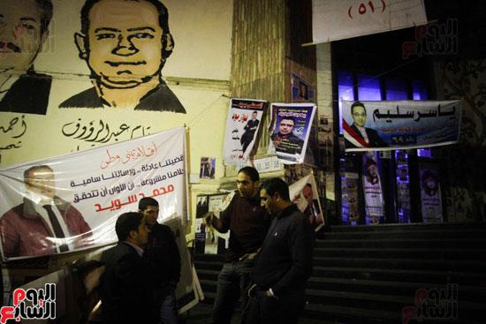استعدادات نقابة الصحفيين لانتخابات التجديد النصفى (29)