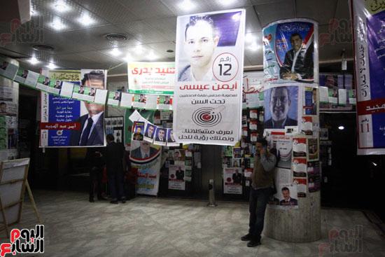 استعدادات نقابة الصحفيين لانتخابات التجديد النصفى (17)