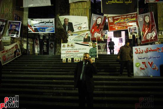 استعدادات نقابة الصحفيين لانتخابات التجديد النصفى (11)