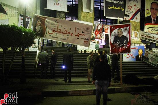 استعدادات نقابة الصحفيين لانتخابات التجديد النصفى (8)