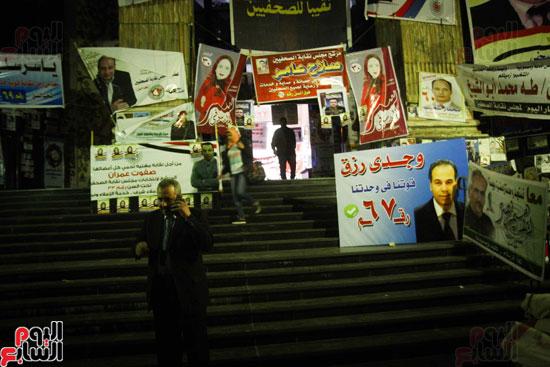 استعدادات نقابة الصحفيين لانتخابات التجديد النصفى (9)