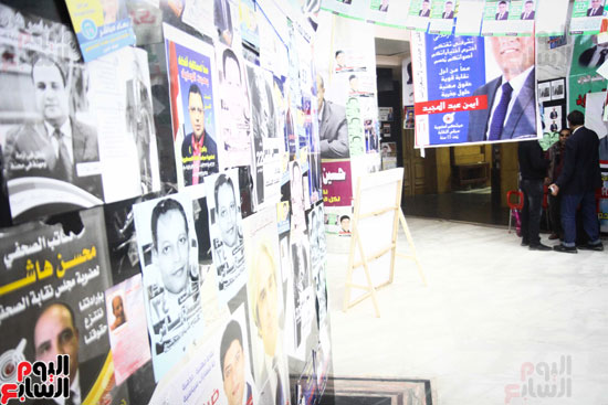 استعدادات نقابة الصحفيين لانتخابات التجديد النصفى (20)
