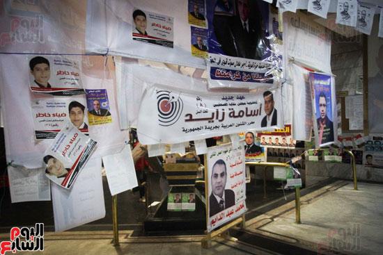 استعدادات نقابة الصحفيين لانتخابات التجديد النصفى (21)