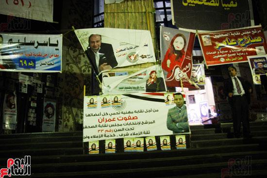 استعدادات نقابة الصحفيين لانتخابات التجديد النصفى (12)