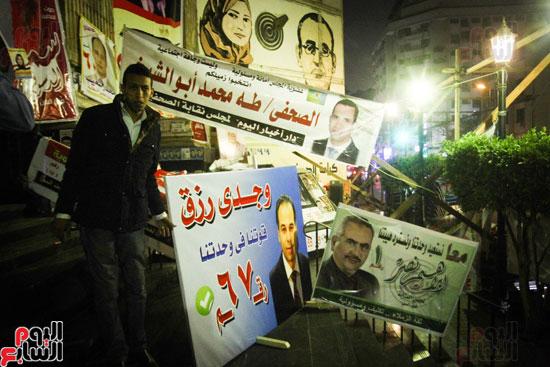 استعدادات نقابة الصحفيين لانتخابات التجديد النصفى (28)
