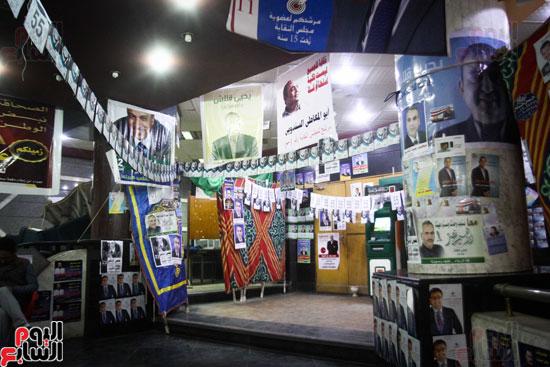 استعدادات نقابة الصحفيين لانتخابات التجديد النصفى (18)