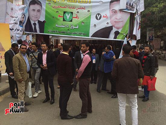 أعمال تسجيل انتخابات نقابة الصحفيين