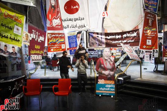 استعدادات نقابة الصحفيين لانتخابات التجديد النصفى (23)