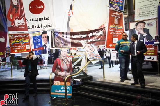 استعدادات نقابة الصحفيين لانتخابات التجديد النصفى (14)