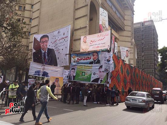نقابة الصحفيين صباح يوم الانتخابات
