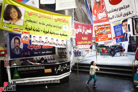 استعدادات نقابة الصحفيين لانتخابات التجديد النصفى (13)