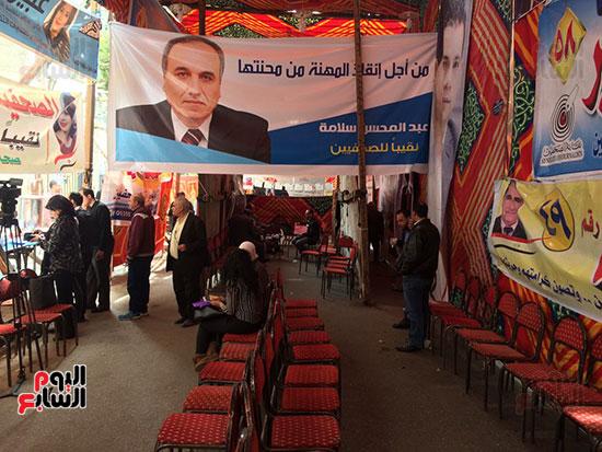 الصوان الذى أقامته النقابة بشارع عبد الخالق ثروت لاستقبال الصحفيين
