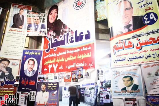 استعدادات نقابة الصحفيين لانتخابات التجديد النصفى (15)