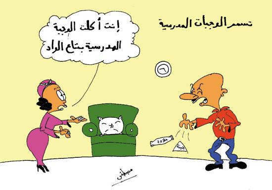 تسمم وجبات المدارس