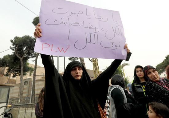 احتجاج أمام المجلس الشيعي الأعلى في لبنان للمطالبة برفع سن حضانة الأطفال