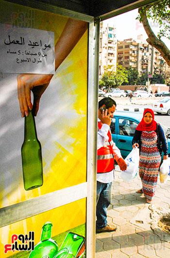 منافذ شراء القمامة (1)