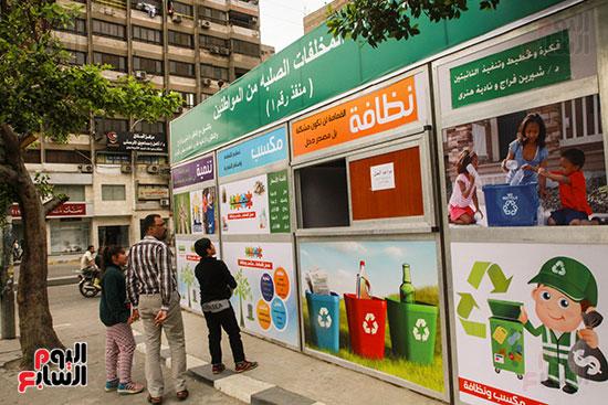منافذ شراء القمامة (2)