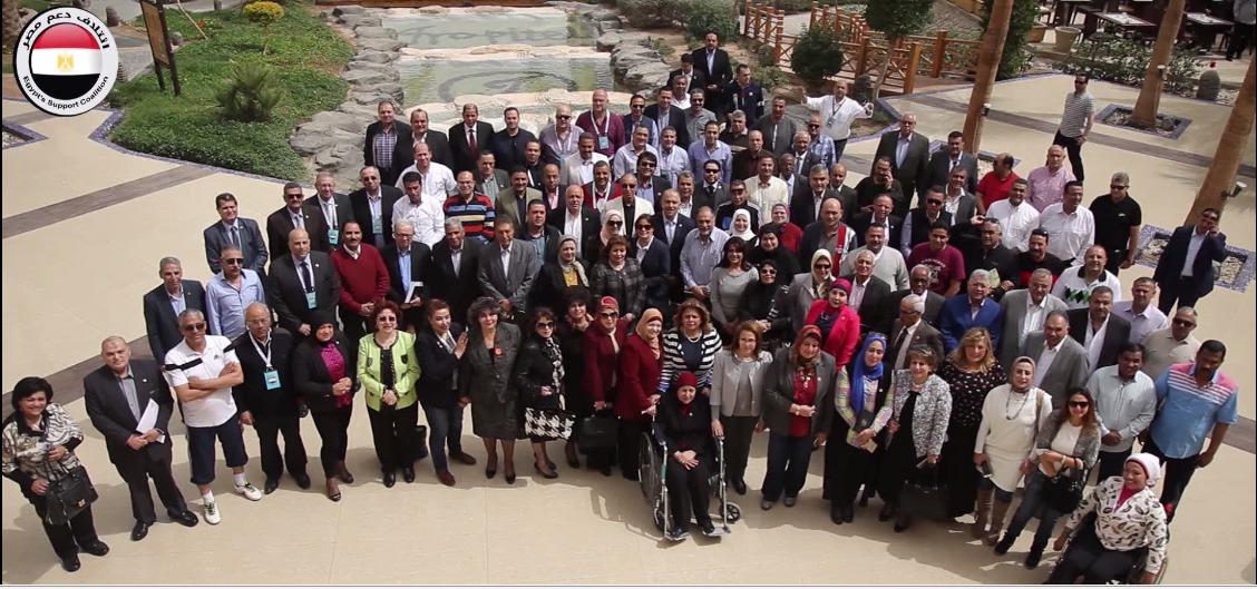 صورة جماعية لأعضاء مجلس النواب عن ائتلاف دعم مصر