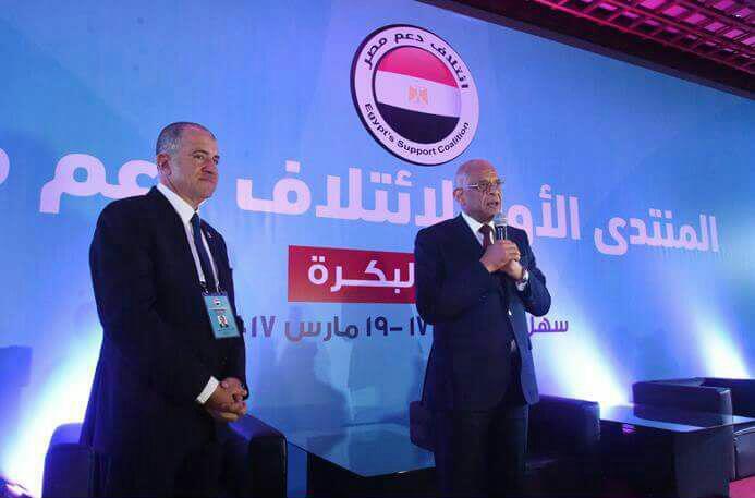 الدكتور علي عبد العال رئيس مجلس النواب ومحمد السويدي رئيس ائتلاف دعم مصر