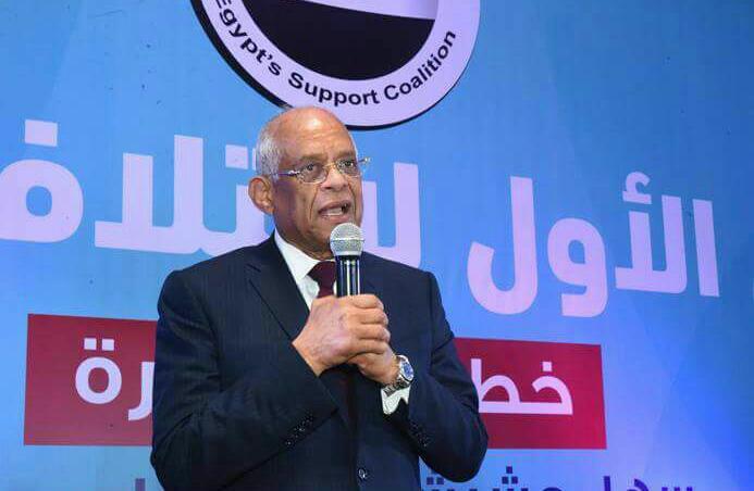 الدكتور على عبد العال في المنتدي الأول لائتلاف دعم مصر