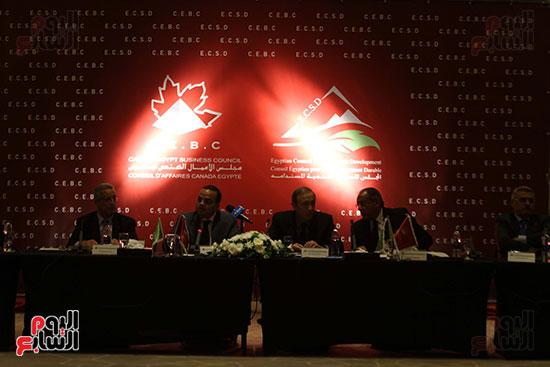 مجلس التعاون المصرى الكندى (19)