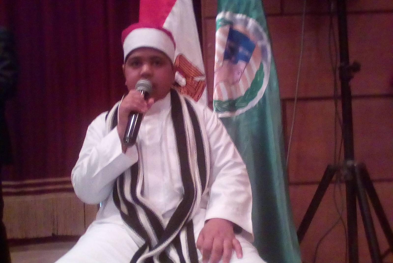 الشيخ عمر 3