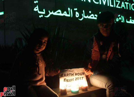 ساعة الأرض فى متحف الحضارة المصرية (11)