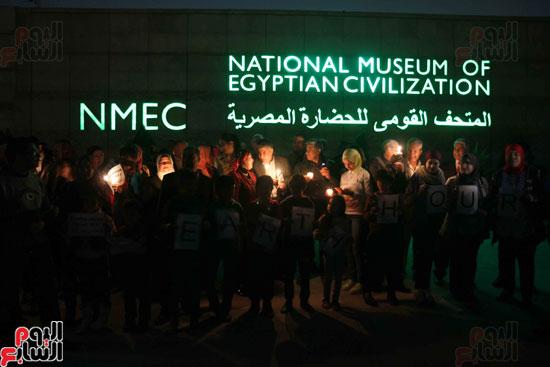 ساعة الأرض فى متحف الحضارة المصرية (3)