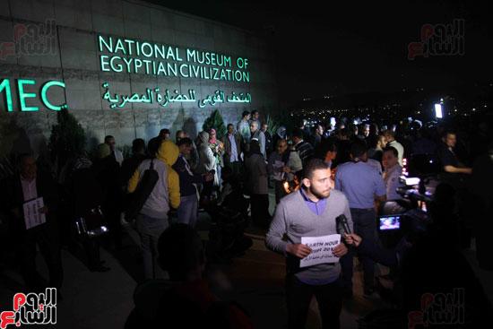 ساعة الأرض فى متحف الحضارة المصرية (5)
