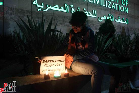 ساعة الأرض فى متحف الحضارة المصرية (9)
