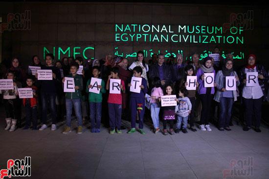 ساعة الأرض فى متحف الحضارة المصرية (2)