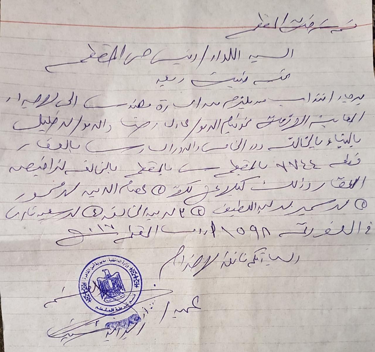 سكان عقار بالمقطم يستغيثون بسبب بناء طابقين مخالفين يهددان سلامة المبنى | اخبار المقطم