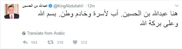 اول تغريده للملك عبد الله بن الحسين